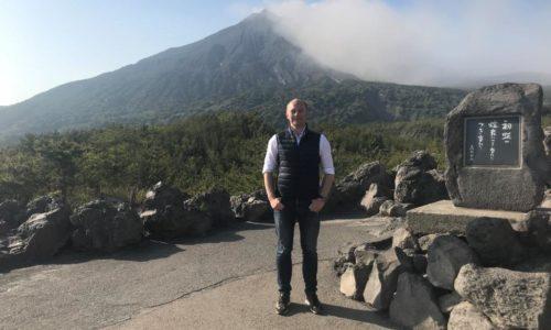 вулкан сакураджима
